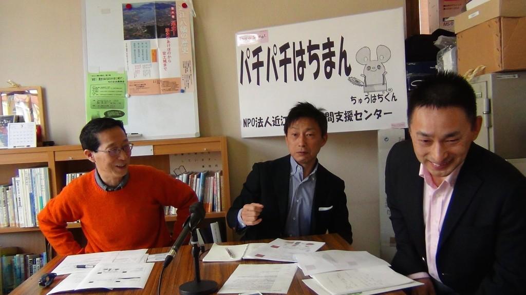 おきしま倶楽部の福井さんと浅田さんにご出演頂きました。