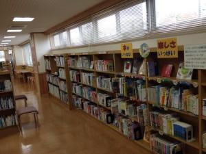 五個荘図書館7