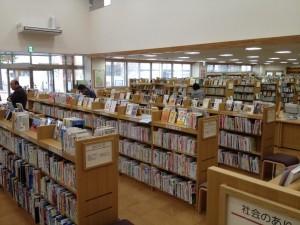 五個荘図書館8