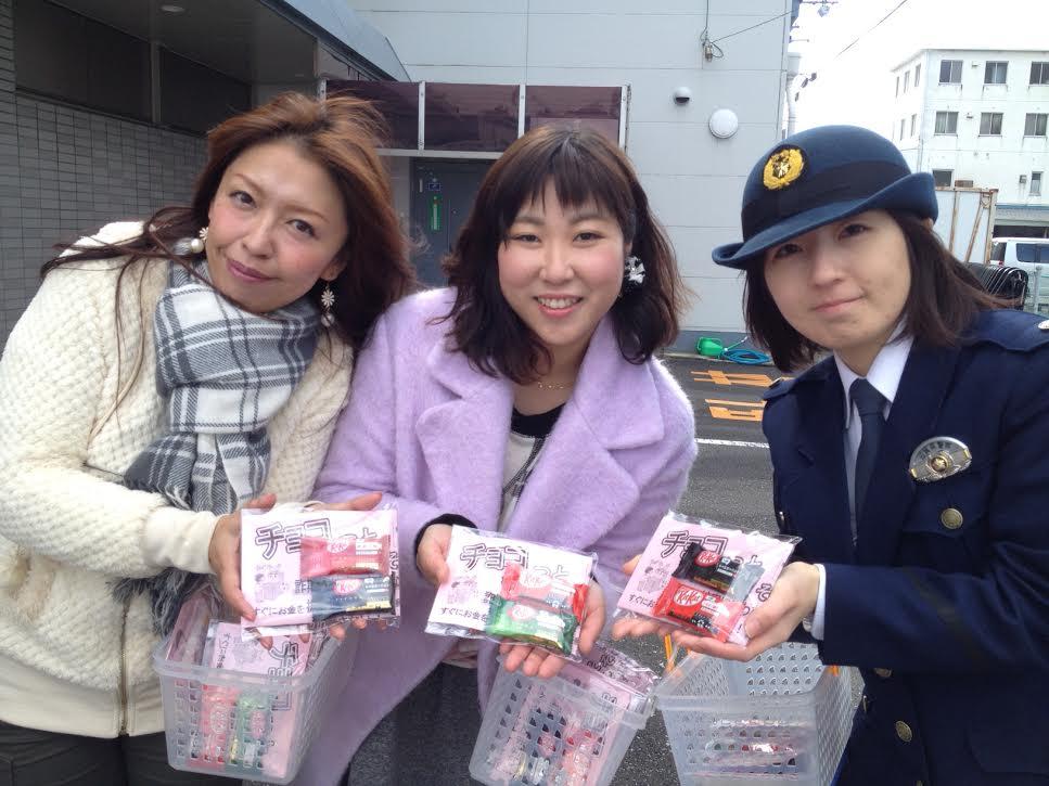 東近江警察署とコラボ!振り込め詐欺防止ヴァレンタイン啓発!