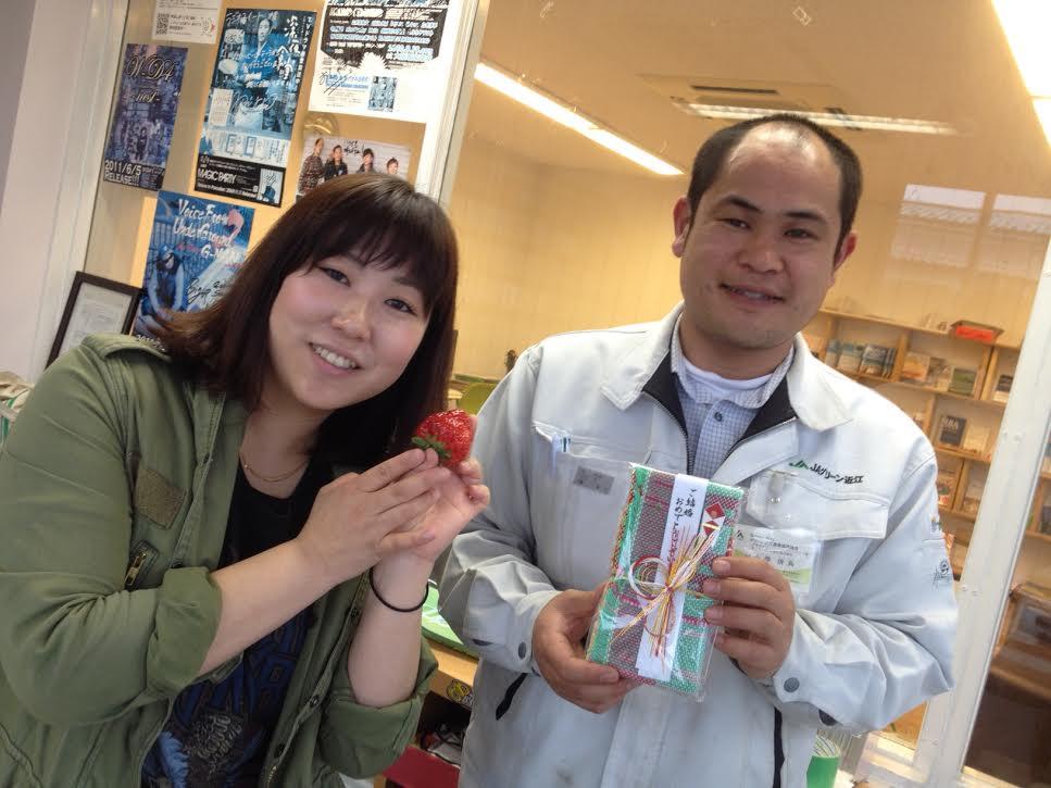 番組ゲスト!きてか〜な店長古澤さんをお迎えしました!