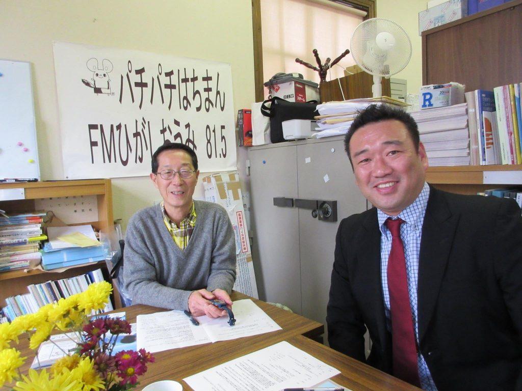 マザーレイクの会事務局長の中嶋慶喜さんにご出演いただきました。