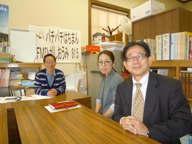 イオンシネマ近江八幡 総支配人の高畑真由美さんと映画大好き藪秀実さんにご出演いただきました。