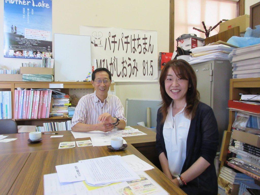 パソコン教室ひだまりの高橋さんにご出演いただきました。
