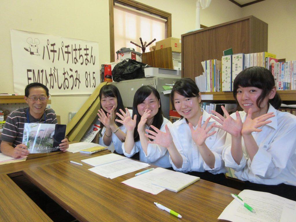 近江兄弟社高校インターアクトクラブのみなさんにご出演いただきました。