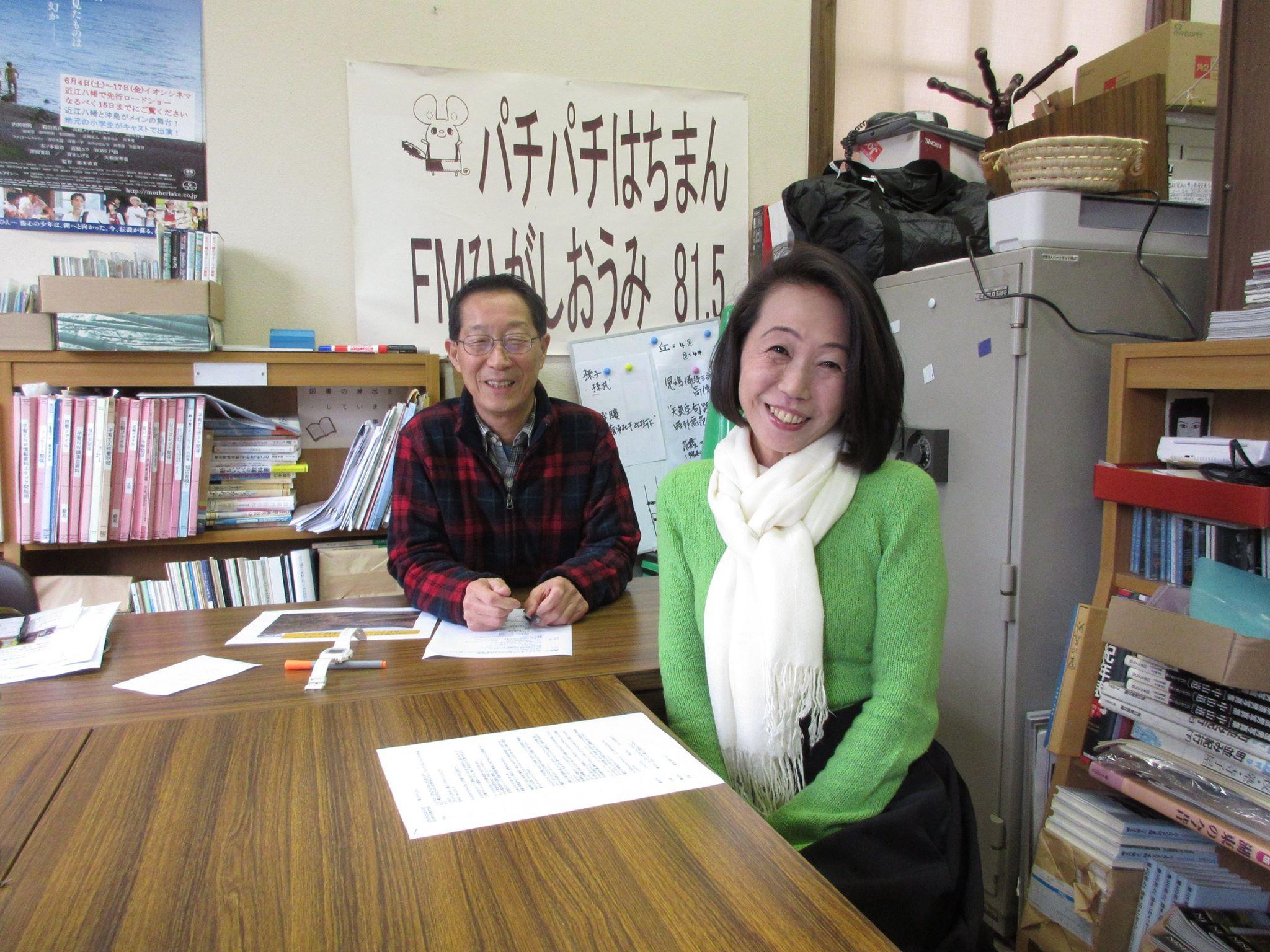 滋賀市民ギターオーケストラの植山泰子さんにご出演いただきました。