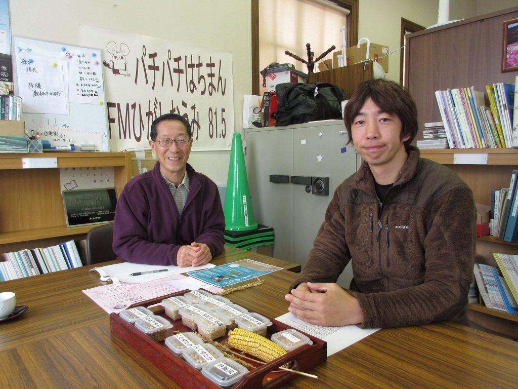 株式会社イカリファーム代表取締役の井狩篤士さんにご出演いただきました。
