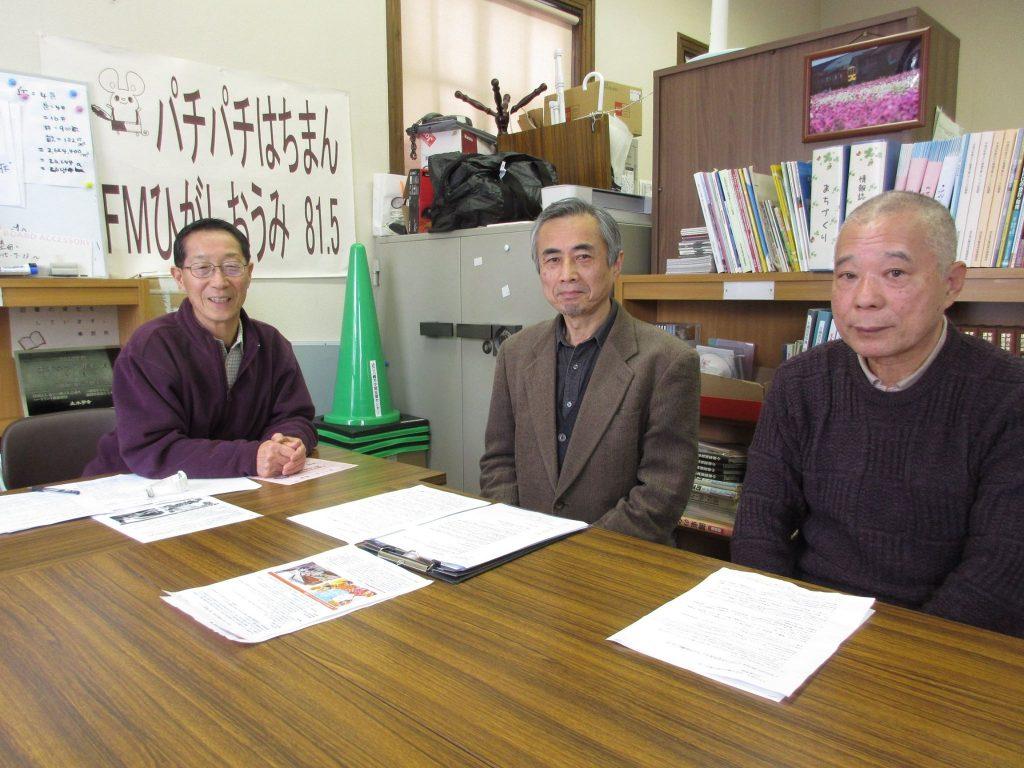能面作家の伊庭貞一さんと能面教室の大蔵大三さんにご出演いただきました。