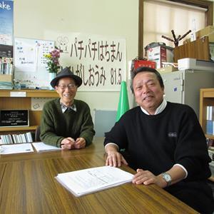 近江八幡市豊かな杜づくり隊の木野和也さんにご出演いただきました。