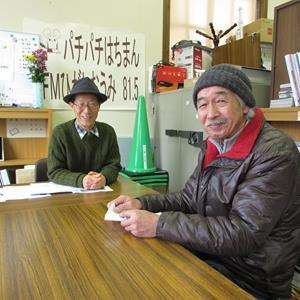 かわらミュージアム館長の前田幸一郎さんにご出演いただきました。