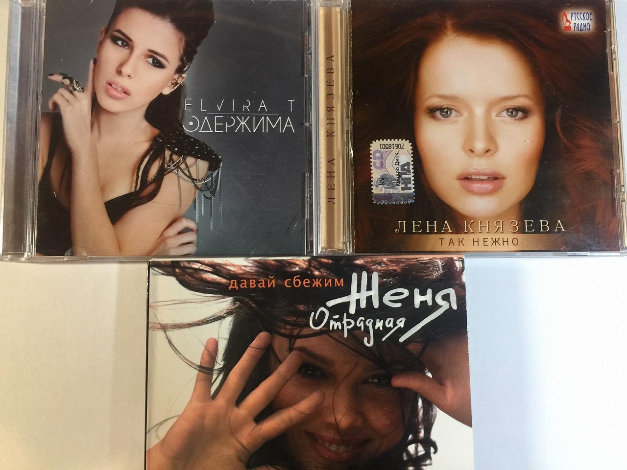 『ロシアの歌姫の音楽の輪』
