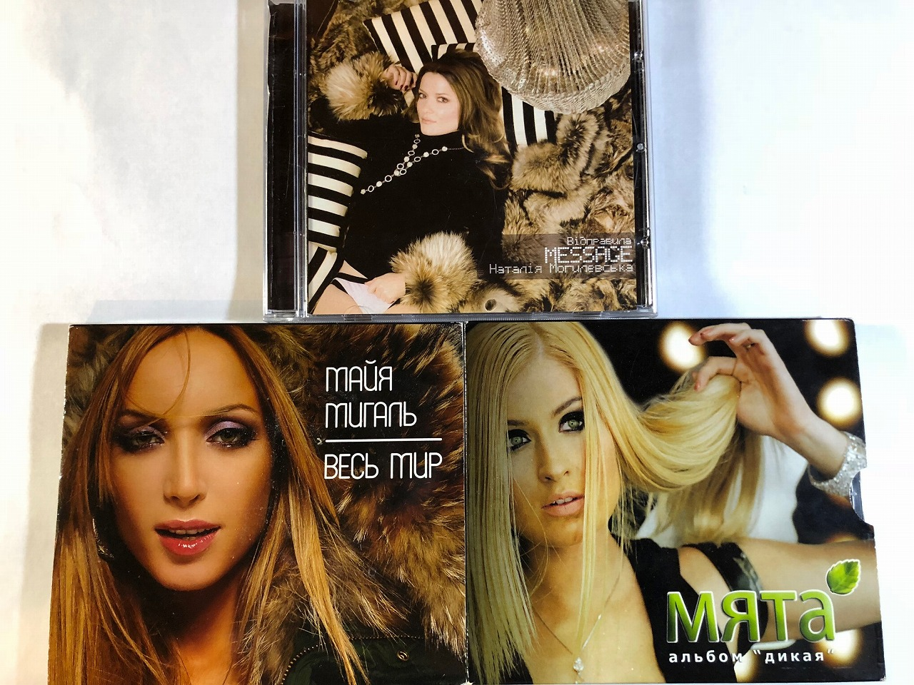 『ウクライナの歌姫の音楽の輪』