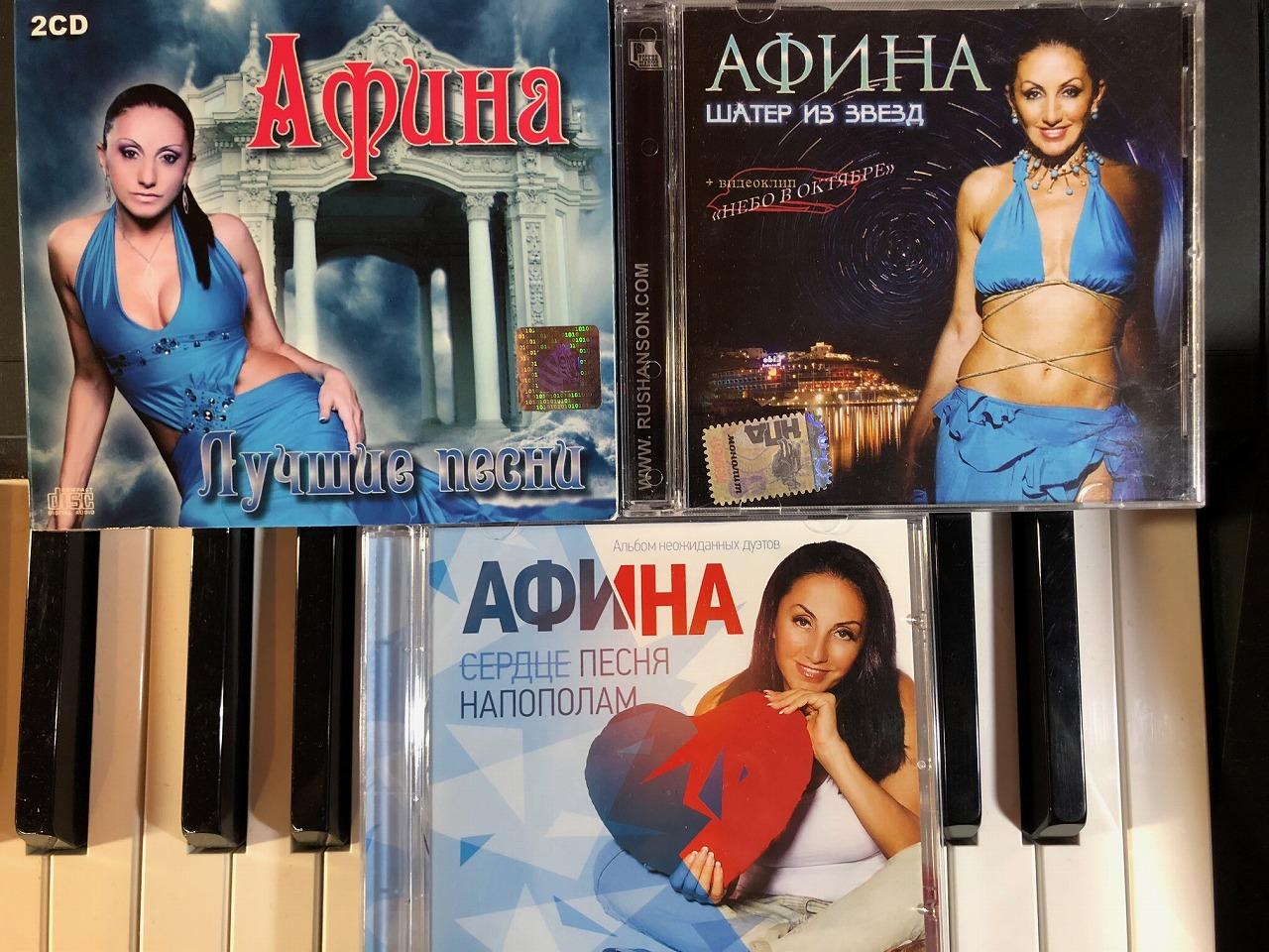 『Афинаの音楽の輪』